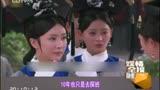 CDTV-5《娛情全接觸》(2016年7月6日)