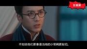 《老九门》大结局预告片 赵丽颖吻别陈伟霆
