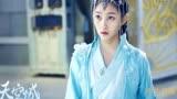 《九州天空城》今晚開播 關曉彤首演古裝女一號