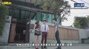 泰国彩立方平台登录《Timeline2》OST《想不到》@天府泰剧[高清版]