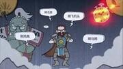 魔獸世界傳奇玩家——三季稻(下)