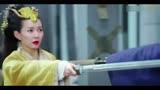 《九州天空城》片花 張若昀關曉彤美上天了