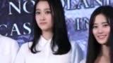 《九州天空城》 張若昀關曉彤浪漫熱戀 甜蜜吻戲