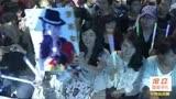 天空 天籟之音中國藏歌會 現場版-華語群星
