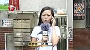 澳門青年志愿者義教夏令營在漢舉行