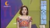 20161013 CDTV-5《娛情全接觸》許魏洲CUT