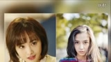 郑爽被曝顶替Baby加盟《跑男》 粉丝却怕她受伤