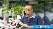 武漢面館殺人事件 警方透露或因求職被拒