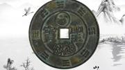 開國紀念幣的意義