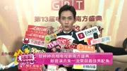 步入四十不惑的实力演员祖峰,获得年度最佳男配角奖