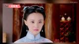 電視劇《十里洋場拾年花》張藝興出演男一號 在上海灘很出名
