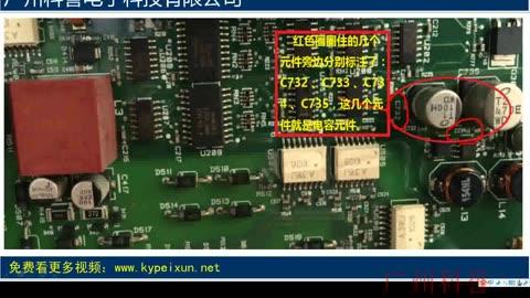 电路板 游戏截图 480_270