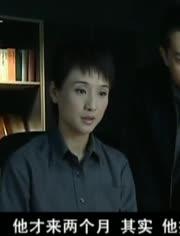 江城警事:張言父母反對楊先與張言談戀愛