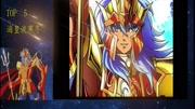 《圣斗士星矢》后續天界篇序章VS冥王神話,我們有什么理由尊敬神