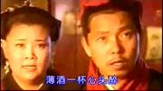 老電影《知音》主題曲,李谷一演唱,纏綿不失英氣,中國好歌曲