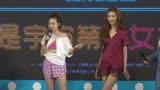 蔡康永電影導演處女作《吃吃的愛》 林志玲狂扇小S耳光