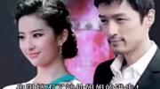 劉亦菲與胡歌:年少邂逅,年中仍單,你未嫁,我未娶 在一起好嗎