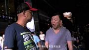 獨家紀錄片-《泰囧-爆笑三人行》王寶強篇
