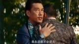 電影《搶紅》主題曲《弟兄》魏晨演唱該主題曲請大家多多支持