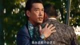 【娛樂】《搶紅》曝推廣曲《弟兄》MV