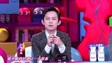 何炅奇葩說語錄合輯0510