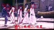 SENS 日本紀錄片《故宮》的主題曲