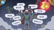 細思恐極,為何魔獸世界月卡模式引玩家暴怒?
