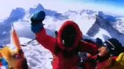 登頂珠峰山頂實況!很震撼!