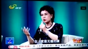 a视频新观察山东视频金钩藤综艺图片
