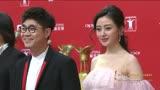 2017第20屆上海國際電影節開幕式紅毯《父子雄兵》大鵬現身