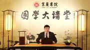 王泽仁--《职场智慧:大富豪范蠡的治国、经商、齐家之道》1