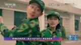 [今樂壇]李健獻唱《春風十里不如你》同名主題曲