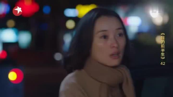 #靳東# #雷佳音#【《#我的前半生#》大結局42集——賀涵要幫唐晶背鍋 陳俊生