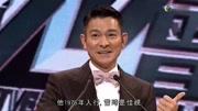 TVB2015年臺慶頒獎典禮  眾女星大秀性感爭影后