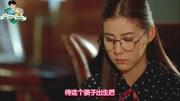韩版《命中注定我爱你》 第15集  崔振赫求婚张娜拉