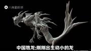 中國古代神話電視劇 最好看的是這15部!