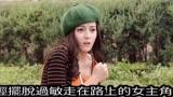 #529【谷阿莫】5分鐘看完2017又再幻想高富帥送上門的電影《傲嬌與偏見》