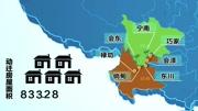 令人震撼!實拍貴州構皮灘水電站庫區亞洲第一攔河壩