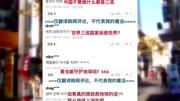 韓國人第一次到中國義烏 給出的評價:超越想象的國際化