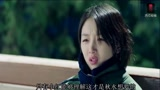 《春風十里不如你》結局秋水竟拋棄懷孕的趙英男,跟柳青在一起