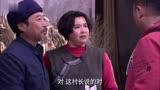 《重返大福村》大結局, 大鵬一家幸福回城, 鄉親們真熱情