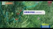 云南:金沙江白鶴灘水電站主體工程開工