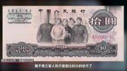 1999年的20元人民币,你知道现在值多少钱?快找找家里有没有