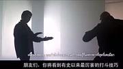 3D《冬蔭功2:拳霸天下》曝終極預告