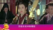 湖南臺即將開播的4部新劇,鄭爽楊洋各一部,第一用流量也要追