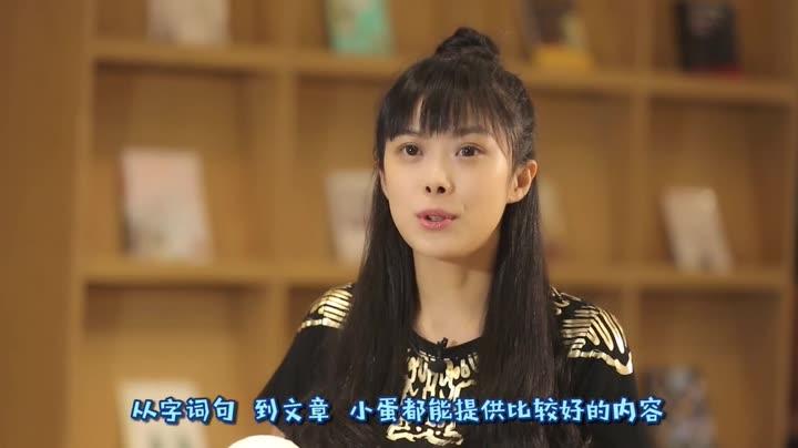 光影电视剧林菊剧照