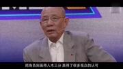 大西南剿匪记 - 15 马苏 柳云龙 魏宗万 申军谊主演军事