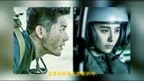 范冰冰自曝:《空天獵》李晨做導演時經常躲在房里大哭