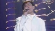 1989年度香港十大勁歌金曲頒獎典禮難得有情人