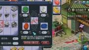 #魔兽幻化 厄运西任务武器4把到手,辛德拉宝藏(3)